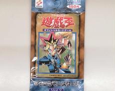 【 パック 】遊戯王OCG デュエルモンスターズ Vol.2|KONAMI