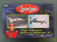 キャプテンスカーレット IMAI