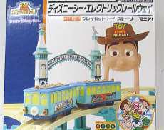 ディズニー プラレール トイストーリー・マニア!|TAKARA TOMY