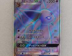 ポケモンカード エーフィGX|Pokemon