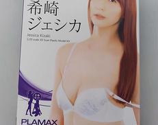 PLAMAX|MAXFACTORY