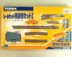 91092 レールセット待避線セットII TOMIX