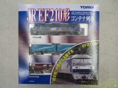 貨車|TOMIX