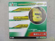 特殊車両・その他|KATO
