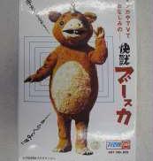 アニメ・キャラクター MARUSAN