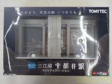 パーツ・アクセサリー TOMY TEC