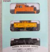 ディーゼル機関車|KAWAI