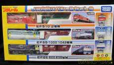 プラレール JR貨物スペシャルセット2 TOMY