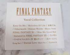FF ボーカルコレクション|スクウェア・エニックス