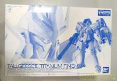 RG 1/144トールギスIII チタニウムフィニッシュ BANDAI