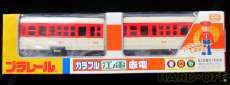 カラフル江ノ電 赤電 TOMY