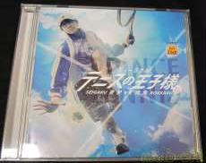 テニスの王子様 3rd Season 青学VS六角|ドリーミュージックパブリッシング