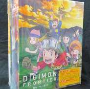 デジモンフロンティア Blu-rayBOX ハピネット