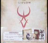 ルフランと地下迷宮と魔女ノ旅団|日本一ソフトウェア