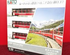 レーティッシュ鉄道 ベルニナ急行|KATO
