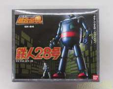 超合金魂 GX-24 鉄人28号|BANDAI