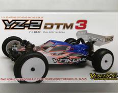 YZ-2 DTM3|YOKOMO