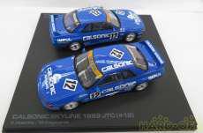 CCALSONIC SKYLINE special set hpi-racing