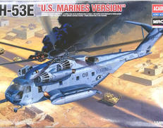 CH-53E U.S. MARINES VERSION 選択不可