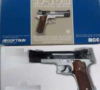 M745DA|MGC