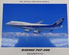 BOEING 747-400|ANA