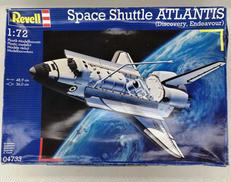 スペースシャトル・アトランティス REVELL