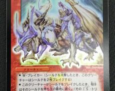 ボルメテウス・ホワイト・ドラゴン|TAKARA TOMY