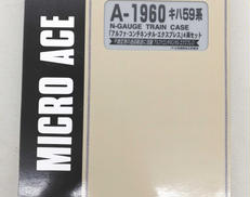 A-1960 キハ59系 MICRO ACE