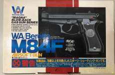 ベレッタ M84F|ウエスタンアームズ