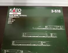 HOゲージ|KATO