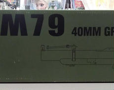 40MM グレネードランチャー CAW