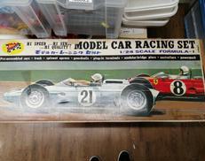 モデルカーレーシングセット ニチモ