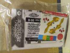 エースドラゴン St Ch 斬 炎龍Ver|タカラトミー