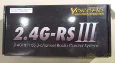 イチロクM 専用 2.4G-RSⅢ ランニングセット YOKOMO