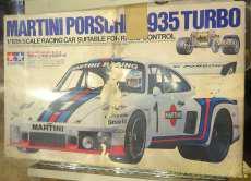 マルティーニ・ポルシェ935 ターボ|TAMIYA