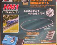 KATO HOゲージ R670エンドレス線路基本セット|KATO