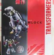 マスターピース グリムロック MP-03 海外版|HASBRO