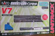 KATO Nゲージ 複線両渡り電動ポイントセット|KATO