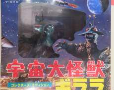松竹 宇宙大怪獣ギララ コレクターズ・エディション|松竹