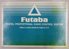 FP-2PBK|FUTABA