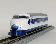 Nゲージ 0系ひかり 山陽新幹線博多開業30周年記念セット|TOMIX