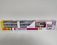 京王7000系 TAKARA TOMY