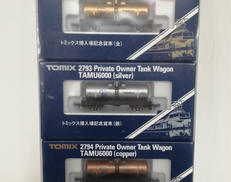 Nゲージ タム6000 トミックス博覧会記念貨車 金銀銅|TOMIX