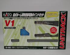 V1 島式ホーム用待避線電動ポイントセット|KATO
