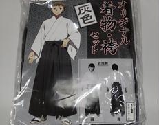 【未使用 L】着物・袴セット 灰色|COSPA