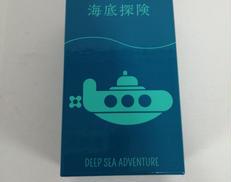 海底探険|OINK GAMES