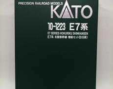 E7系北陸新幹線 増結セットB KATO