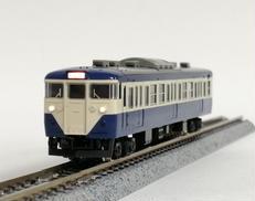 Nゲージ JR113系 横須賀色 セットA|TOMIX