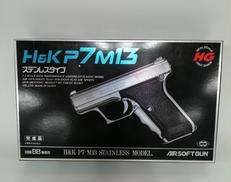 H&K P7 M13 ステンレスモデル|東京マルイ
