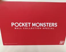 (開封品)POCKET MONSTERS BALL COLL BANDAI